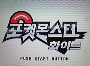 韓国版 (2)
