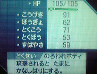 P1000304.jpg