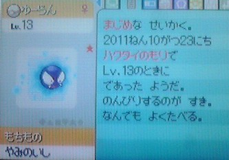 P1000396.jpg