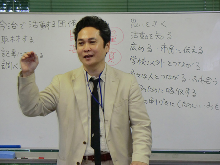 講師の鈴木氏