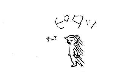 駿足ヨチヨ 3