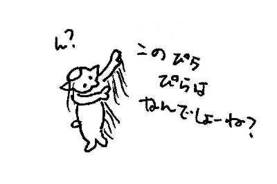 駿足ヨチヨ 4