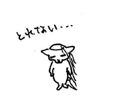駿足ヨチヨ 5