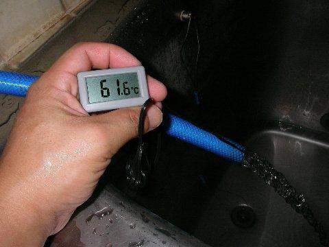 手作り温水器の温度