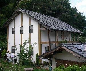 太陽光発電システムを付ける予定の屋根