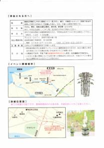 IMG_0001_20121205180038.jpg