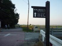 P1010298.jpg