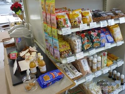 試食と他商品