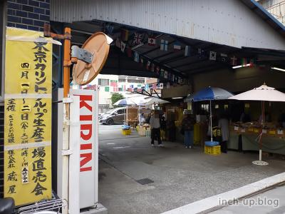 東京カリント本社セール