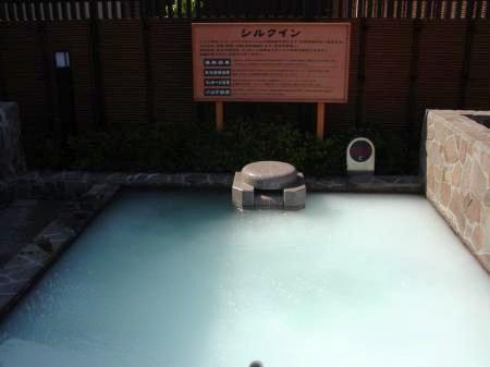 ほの湯楽々園9