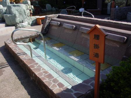 ほの湯楽々園8
