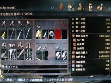 純魔 05