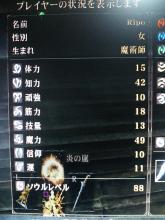 純魔 06