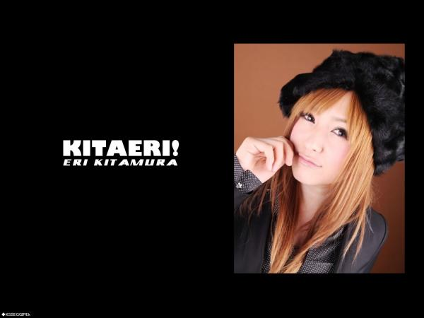 kitaeru_convert_20110928012246.jpg