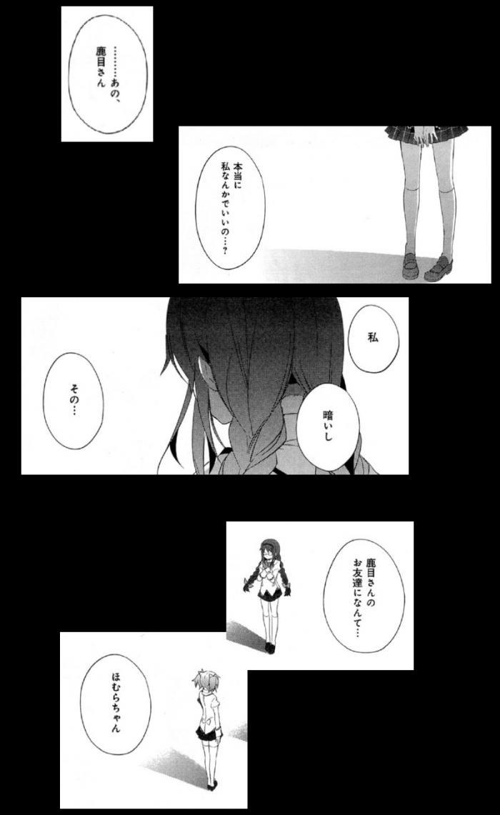 manga_convert_20111020221340.jpg