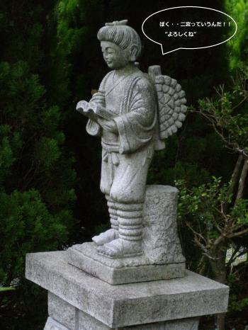 ぼく 二宮_convert_20110807194152