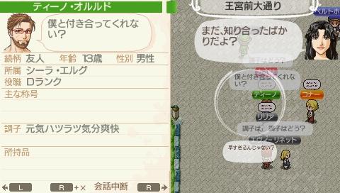 NALULU_SS_0003_20110131170727.jpeg