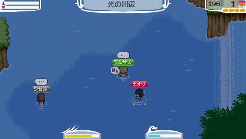 NALULU_SS_0015_20110215170412.jpeg