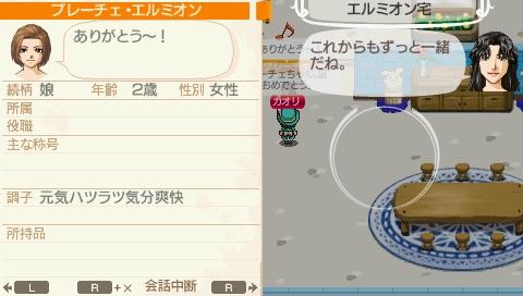 NALULU_SS_0017_20110215171503.jpeg
