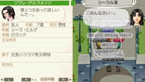 NALULU_SS_0041_20110215172248.jpeg