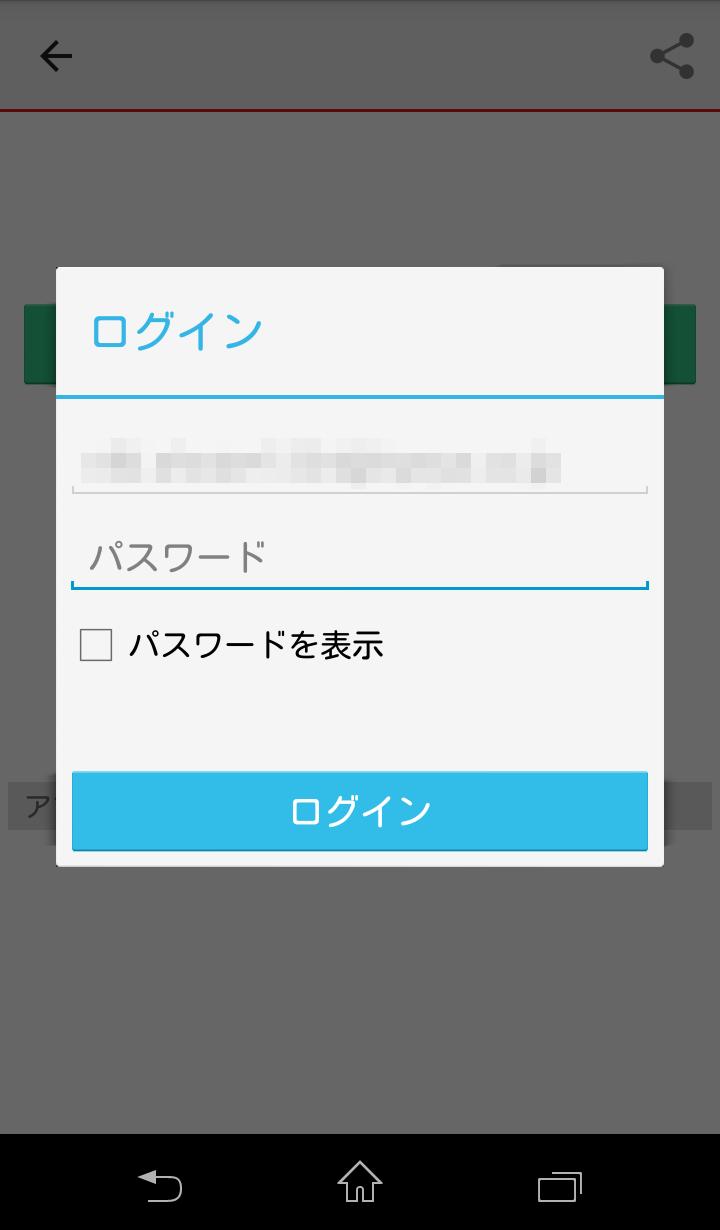 Screenshot_2014-12-01-11-38-22.png
