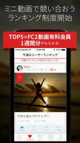 info_app_ss1.png