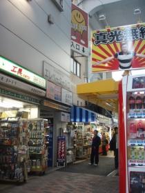 秋葉原駅側入り口