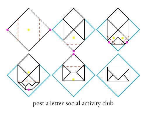 クリスマス 折り紙 : 折り紙 封筒 : inhelsinki.blog134.fc2.com