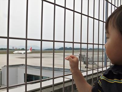 空港に行って来ました