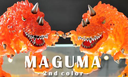 blogtop-vincent-maguma-story.jpg