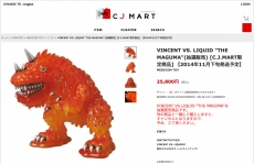 cj-mart-press-vincent-04.jpg
