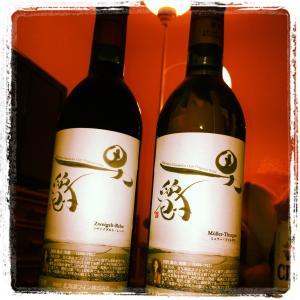 男爵ワイン