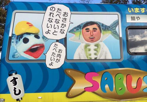 20141015_3.jpg