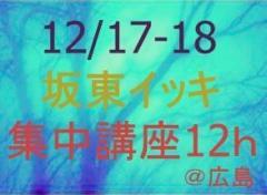 201111ws-8.jpg