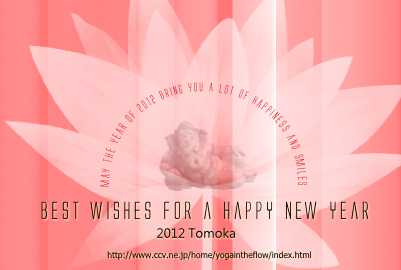 2012 new year greeting for bog