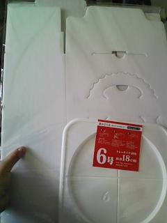真っ白な・・・箱