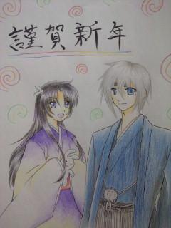 着物帝&蒼龍(春曉様筆)