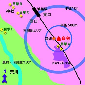 捜索地図350