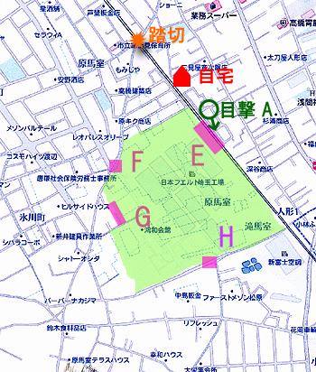 日本フェルト地図