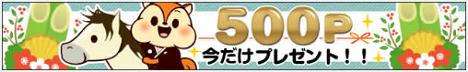 『MOPPY』お友達紹介2013年12月27日