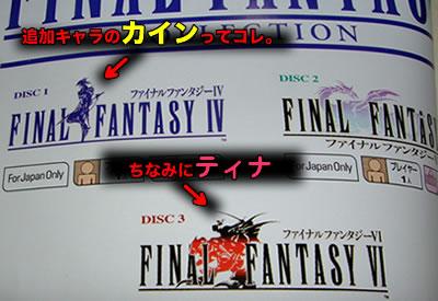 blog20100918b.jpg