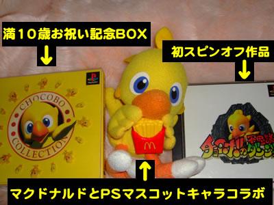 blog20100919c.jpg