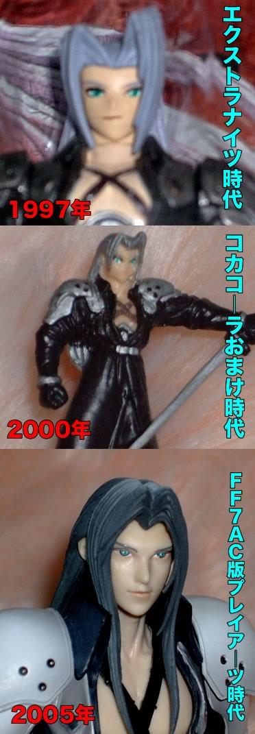blog20101009e.jpg