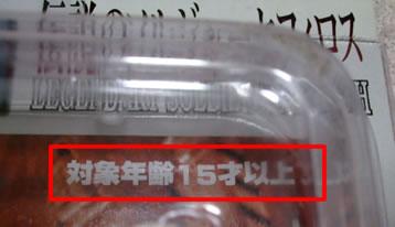 blog20101009i.jpg