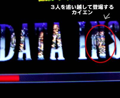 blog20110305d.jpg