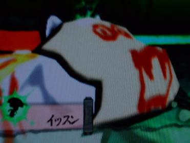 blog20110511f.jpg