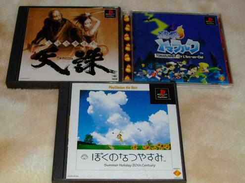blog20110515i.jpg