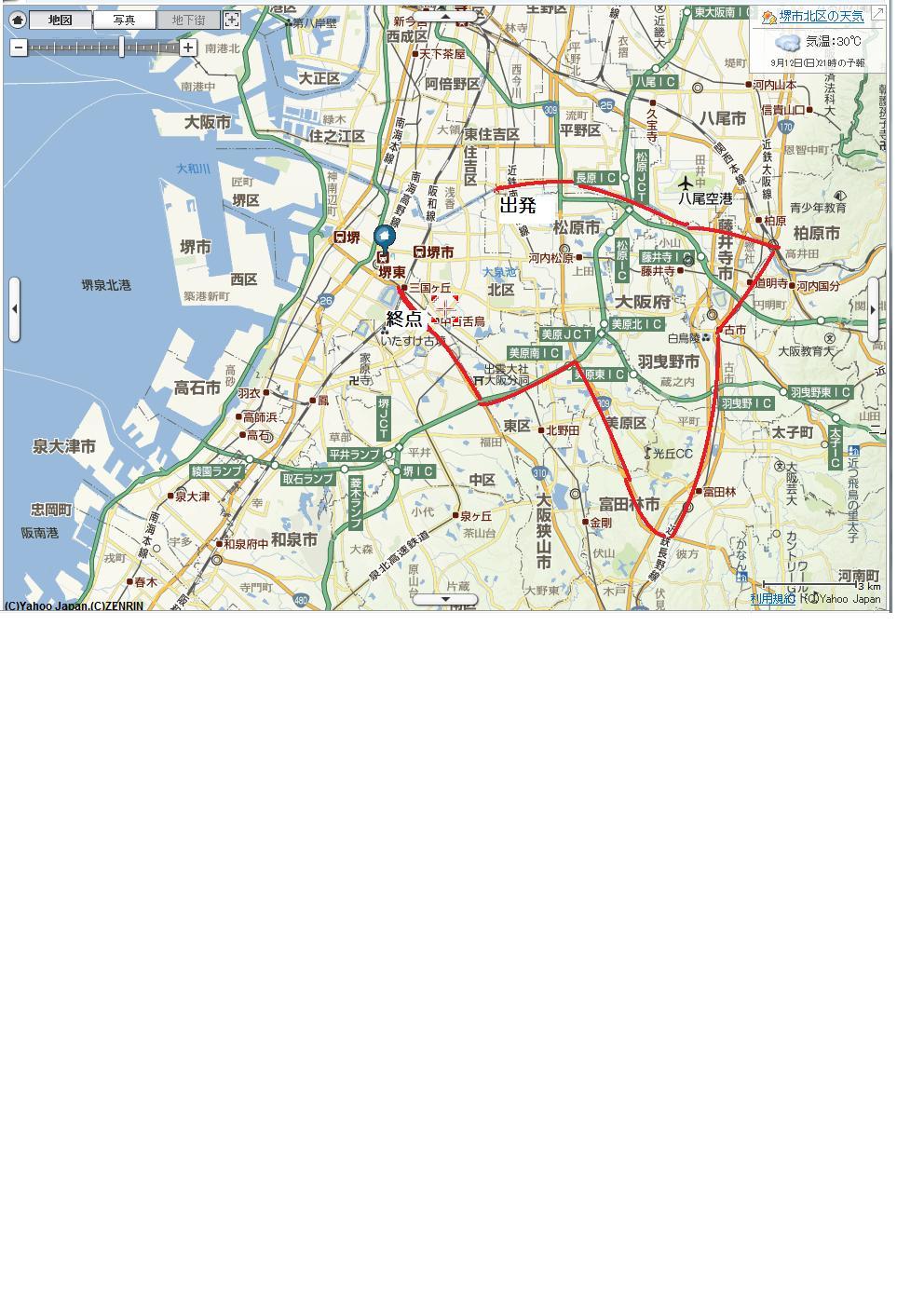 地図912