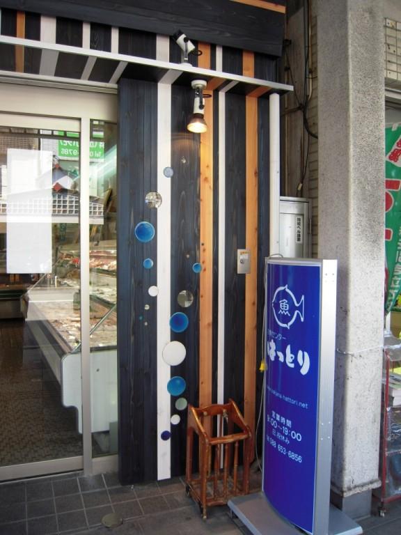 徳島すぎを藍で染めています