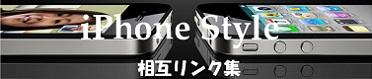 iPhone Style